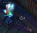 20070211_06.jpg