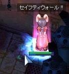 20070211_09.jpg